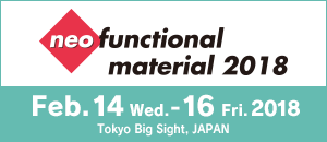 neo functional material 2018